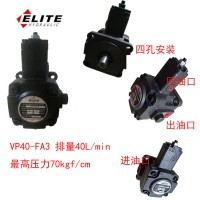 ELITE 葉片泵 Variable Vane pump